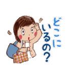 はっぴーすたんぷ3〜主婦.嫁.母(ママ)〜(個別スタンプ:11)
