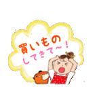 はっぴーすたんぷ3〜主婦.嫁.母(ママ)〜(個別スタンプ:12)