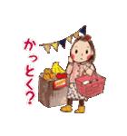 はっぴーすたんぷ3〜主婦.嫁.母(ママ)〜(個別スタンプ:13)