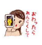 はっぴーすたんぷ3〜主婦.嫁.母(ママ)〜(個別スタンプ:15)