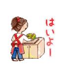 はっぴーすたんぷ3〜主婦.嫁.母(ママ)〜(個別スタンプ:16)