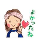 はっぴーすたんぷ3〜主婦.嫁.母(ママ)〜(個別スタンプ:17)