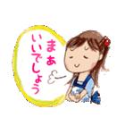 はっぴーすたんぷ3〜主婦.嫁.母(ママ)〜(個別スタンプ:19)