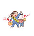 はっぴーすたんぷ3〜主婦.嫁.母(ママ)〜(個別スタンプ:20)