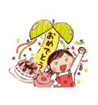 はっぴーすたんぷ3〜主婦.嫁.母(ママ)〜(個別スタンプ:21)