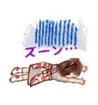 はっぴーすたんぷ3〜主婦.嫁.母(ママ)〜(個別スタンプ:22)