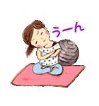 はっぴーすたんぷ3〜主婦.嫁.母(ママ)〜(個別スタンプ:23)