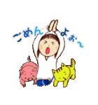 はっぴーすたんぷ3〜主婦.嫁.母(ママ)〜(個別スタンプ:24)