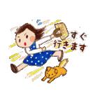 はっぴーすたんぷ3〜主婦.嫁.母(ママ)〜(個別スタンプ:26)