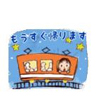はっぴーすたんぷ3〜主婦.嫁.母(ママ)〜(個別スタンプ:27)