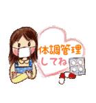 はっぴーすたんぷ3〜主婦.嫁.母(ママ)〜(個別スタンプ:30)