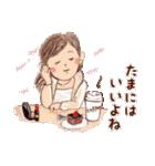 はっぴーすたんぷ3〜主婦.嫁.母(ママ)〜(個別スタンプ:31)