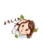 はっぴーすたんぷ3〜主婦.嫁.母(ママ)〜(個別スタンプ:32)