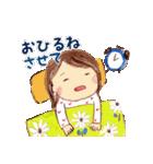 はっぴーすたんぷ3〜主婦.嫁.母(ママ)〜(個別スタンプ:33)
