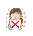 はっぴーすたんぷ3〜主婦.嫁.母(ママ)〜(個別スタンプ:37)