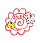 はっぴーすたんぷ3〜主婦.嫁.母(ママ)〜(個別スタンプ:38)