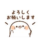 使いやすい・毒舌あざらし(個別スタンプ:04)