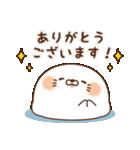 使いやすい・毒舌あざらし(個別スタンプ:05)