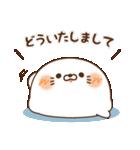 使いやすい・毒舌あざらし(個別スタンプ:08)