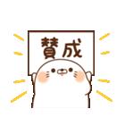 使いやすい・毒舌あざらし(個別スタンプ:10)