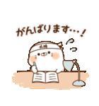 使いやすい・毒舌あざらし(個別スタンプ:15)