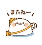 使いやすい・毒舌あざらし(個別スタンプ:26)
