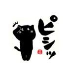 筆猫で伝えよう!!! 効果音で!!(個別スタンプ:03)