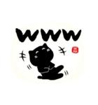 筆猫で伝えよう!!! 効果音で!!(個別スタンプ:05)