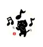 筆猫で伝えよう!!! 効果音で!!(個別スタンプ:08)