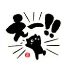 筆猫で伝えよう!!! 効果音で!!(個別スタンプ:13)