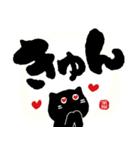 筆猫で伝えよう!!! 効果音で!!(個別スタンプ:18)