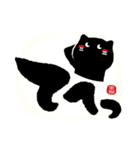 筆猫で伝えよう!!! 効果音で!!(個別スタンプ:19)