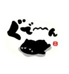 筆猫で伝えよう!!! 効果音で!!(個別スタンプ:26)