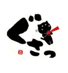 筆猫で伝えよう!!! 効果音で!!(個別スタンプ:35)