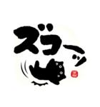 筆猫で伝えよう!!! 効果音で!!(個別スタンプ:36)