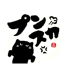 筆猫で伝えよう!!! 効果音で!!(個別スタンプ:40)