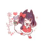 うさみみ少女(冬)(個別スタンプ:09)