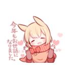 うさみみ少女(冬)(個別スタンプ:15)