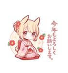 うさみみ少女(冬)(個別スタンプ:18)