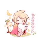 うさみみ少女(冬)(個別スタンプ:30)