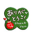 すぐに返したい♥感謝の言葉(個別スタンプ:06)