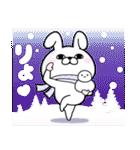 うさぎ&くま100% 冬のパステル(個別スタンプ:02)