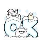 うさぎ&くま100% 冬のパステル(個別スタンプ:04)