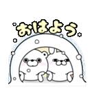 うさぎ&くま100% 冬のパステル(個別スタンプ:29)