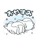 うさぎ&くま100% 冬のパステル(個別スタンプ:30)