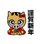 うりりん のお正月(個別スタンプ:01)
