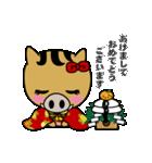 うりりん のお正月(個別スタンプ:02)