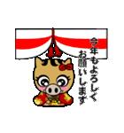 うりりん のお正月(個別スタンプ:03)