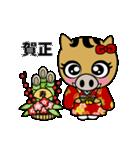 うりりん のお正月(個別スタンプ:04)