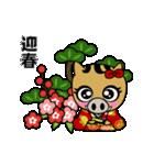 うりりん のお正月(個別スタンプ:05)